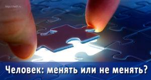 menyat_ili_ne_menyat